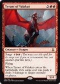 【ENG/OGW】ヴァラクートの暴君/Tyrant of Valakut 『R』