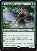 【ENG/ORI】光り葉の将帥、ドゥイネン/Dwynen, Gilt-Leaf Daen 『R』
