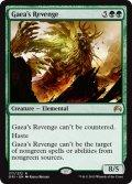 【ENG/ORI】ガイアの復讐者/Gaea's Revenge 『R』