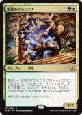 【JPN/RIX/FOIL★】攻角のケラトプス/Siegehorn Ceratops 『R』 [マルチ]