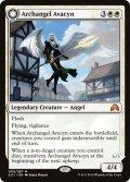 【ENG/SOI】大天使アヴァシン/Archangel Avacyn - 浄化の天使、アヴァシン/Avacyn, the Purifier 『R』