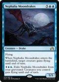 【ENG/SOI】ネファリアの月ドレイク/Nephalia Moondrakes 『R』