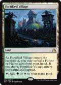 【ENG/SOI】要塞化した村/Fortified Village 『R』