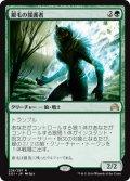 【JPN/SOI】銀毛の援護者/Silverfur Partisan 『R』