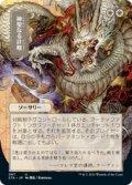 【JPN/STA】神聖なる計略/Divine Gambit 『U』 [白] 《絵違い》