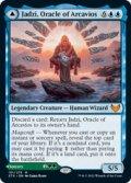 【ENG/STX/Foil★】アルケヴィオスの神託者、ジャズィ/Jadzi, Oracle of Arcavios 『R』 [青]