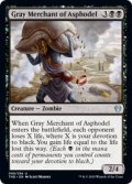 【ENG/THB】アスフォデルの灰色商人/Gray Merchant of Asphodel 『U』 [黒]