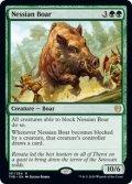 【ENG/THB】ネシアンの猪/Nessian Boar 『R』 [緑]