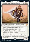 【ENG/TSR】隆盛なる勇士クロウヴァクス/Crovax, Ascendant Hero 『R』 [白]