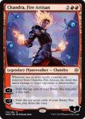 【ENG/WAR】炎の職工、チャンドラ/Chandra, Fire Artisan 『R』  [赤]