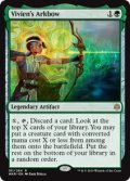 【ENG/WAR】ビビアンのアーク弓/Vivien's Arkbow 『R』  [緑]