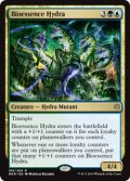 【ENG/WAR】生命素ハイドラ/Bioessence Hydra 『R』  [マルチ]