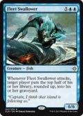 【ENG/XLN】船団呑み/Fleet Swallower 『R』 [青]
