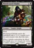 【ENG/XLN】血に狂った聖騎士/Bloodcrazed Paladin 『R』 [黒]