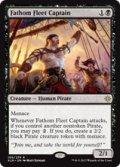 【ENG/XLN】深海艦隊の船長/Fathom Fleet Captain 『R』 [黒]