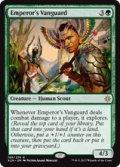 【ENG/XLN】皇帝の先兵/Emperor's Vanguard 『R』 [緑]