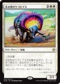 【JPN/XLN】突き刺すケラトプス/Goring Ceratops 『R』 [白]