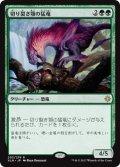 【JPN/XLN/FOIL★】切り裂き顎の猛竜/Ripjaw Raptor 『R』 [緑]