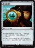 【JPN/XLN/FOIL★】魔術遠眼鏡/Sorcerous Spyglass [プレリリース]