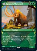 【ENG/ZNR-BF/Foil★】カザンドゥのマンモス/Kazandu Mammoth 『R』 [緑]