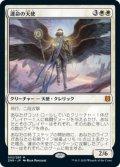 【JPN/ZNR/Foil★】運命の天使/Angel of Destiny 『M』 [白]