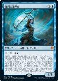 【JPN/ZNR/Foil★】海門の嵐呼び/Sea Gate Stormcaller 『M』 [青]